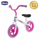 【新品上市】chicco-幼兒滑步車(粉紅彗星)