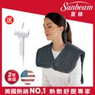 夏繽 Sunbeam 電熱披肩XL加大款...