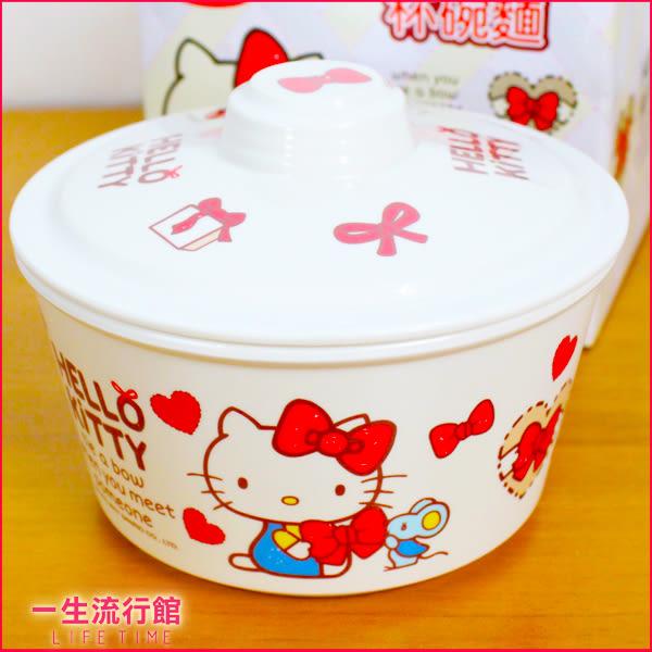 《新品》Hello Kitty 凱蒂貓 正版 泡麵碗 湯杯 杯麵碗 濃湯碗 杯子 碗公 MIT B09664