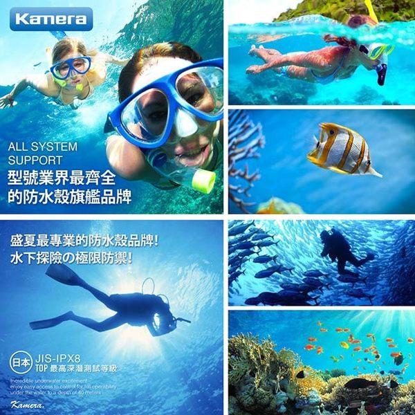 放肆購 Kamera Canon 600D (18-55mm) 相機潛水殼 防水殼 潛水盒 防水40米 防水盒 防水罩 潛水罩 透明殼