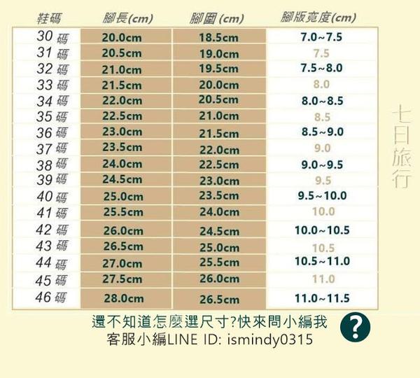 大尺碼女鞋小尺碼女鞋尖頭鉚釘漆皮娃娃鞋平底鞋包鞋(30-45)現貨#七日旅行