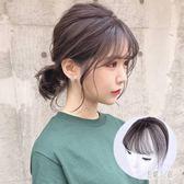 空氣劉海假髮片真髮自然無痕網紅齊流海留海3D頭頂補髮蓋女假劉海OB4035『易購3c館』