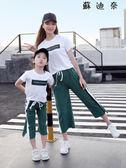 親子裝母女裝一家三口夏裝短袖T恤-蘇迪奈