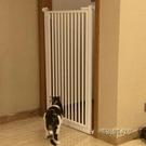 免打孔易拆裝寵物貓狗門欄圍欄隔離門柵欄樓梯陽台加高加密可定制MBS「時尚彩紅屋」