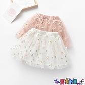 兒童半身裙 女童短裙半身裙夏季韓版兒童公主裙中小童網紗舞蹈裙寶寶蓬蓬裙子新品