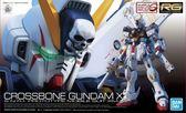 鋼彈模型 RG 1/144 骷髏鋼彈X1 機動戰士海盜 TOYeGO 玩具e哥