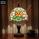 INPHIC-田園喇叭花糖果色彩色玻璃燈具臥室床頭小夜燈手工藝術檯燈_S2626C