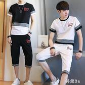 夏季T恤男孩青少年歲初中學生運動短袖套裝潮夏天兩件套 js3726『科炫3C』