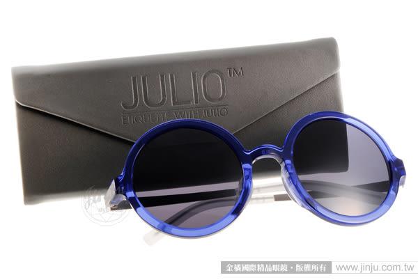 JULIO 太陽眼鏡 EDGE6-BALI TLB (藍) 復古極致輕薄圓框 墨鏡 # 金橘眼鏡