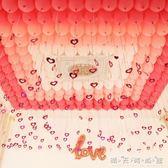 婚房房頂氣球吊墜裝飾亮片心形星星雨絲結婚婚禮生日派對布置用品 晴天時尚館