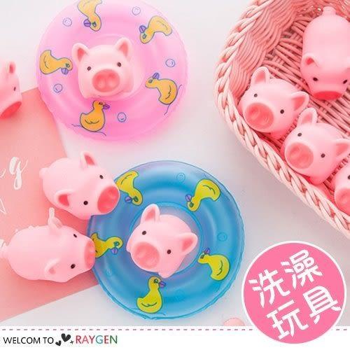 兒童洗澡玩具 捏捏叫粉豬仔泳圈 8件組