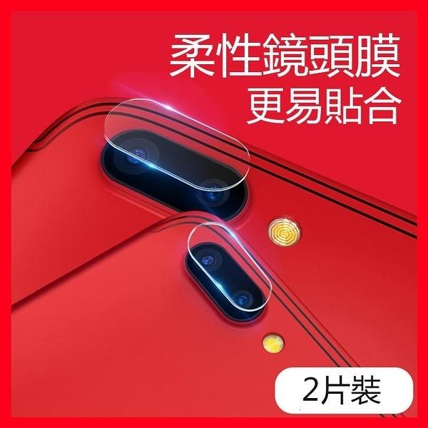 鏡頭膜|Realme 5 6i C3 Realme X50 X3 鏡頭貼 防刮 防摩擦 保護手機鏡頭 四入 高清透明 保護貼