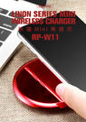 REMAX 玲瓏MINI 無線充 RP-W11 QI標準 10W充電