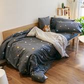 【預購】遨遊宇宙 Kingsize床包+涼被四件組 100%精梳棉 台灣製
