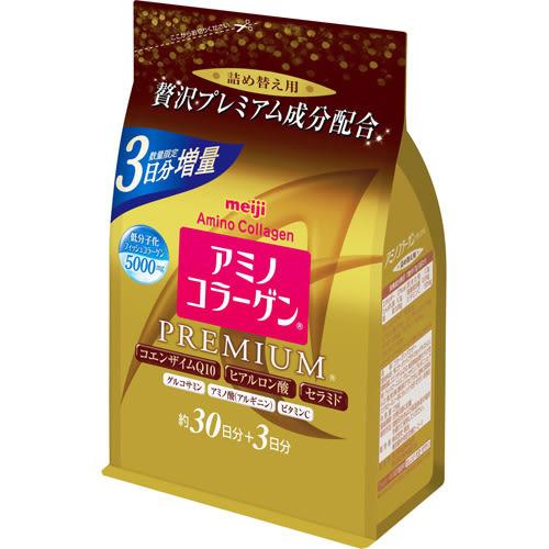 MEIJI 明治膠原蛋白粉 白金版黃金版 33天補充包 另售 大塚朝日FANCL膠原 三得利芝麻明