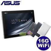 ASUS ZenPad 10 ◤0利率,送皮套5件組◢ 10吋四核心平板 Z301M (2G/16G) WiFi版