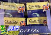 [COSCO代購 需低溫宅配] C228328 FORD FARM COASTAL CHEDDAR 熟成英國切達乾酪320 秤重商品 465/KG