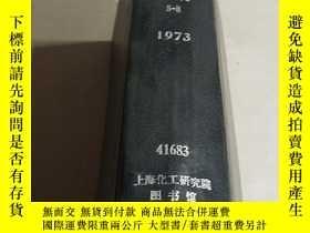 二手書博民逛書店HYDROCARBON罕見PROCESSING.Vol.52.5