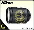 ES數位 Nikon AF-S Nikkor 28-300mm F3.5-5.6G ED VR 變焦鏡頭 變焦旅遊鏡 店保一年