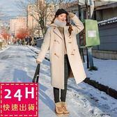 梨卡★現貨 - 甜美氣質牛角扣中長版防風保暖毛呢立領外套風衣長大衣/2色AR015
