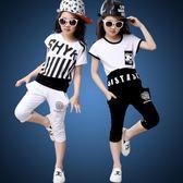 女童套裝夏季女童運動套裝韓版短袖短褲兩件套中大童 mc6732『優童屋』