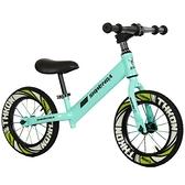 兒童平衡無腳踏雙輪自行車1-3-6歲12寸14寸滑步車寶寶滑行溜溜車ATF 艾瑞斯居家生活