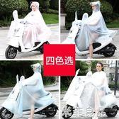 雨衣 透明雨衣女成人韓國時尚潮騎行徒步單人電瓶車電動自行車女款雨披  『米菲良品』