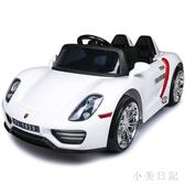 新款兒童電動車四輪雙驅搖擺遙控汽車可坐人寶寶小孩玩具車 aj7074『小美日記』