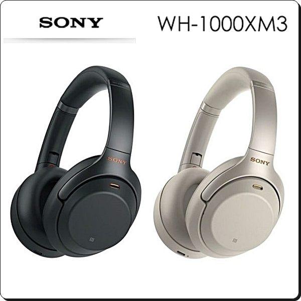 送原廠旅行盥洗包【福笙】SONY WH-1000XM3 無線降噪藍芽 耳罩式耳機 (台灣索尼公司貨) 附原廠攜行包
