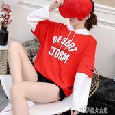 連帽長袖 連帽T恤女韓版寬鬆ulzzang學生假兩件連帽長袖上衣外套 探索先鋒