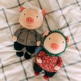 公仔 農民情侶小豬豬創意可愛搞怪毛絨玩具ins超丑萌玩偶娃娃禮物 - 紓困振興~~全館免運