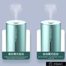 感應噴霧機 消毒器家用智能感應噴霧辦公室...