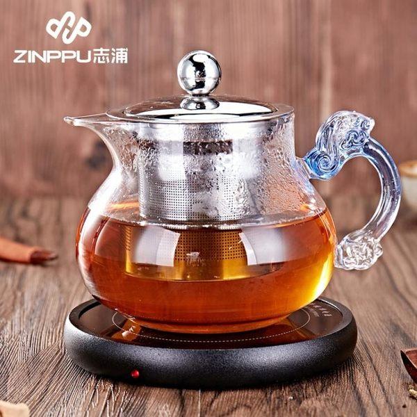 保溫杯墊恒溫寶電加熱器辦公室暖水杯熱牛奶器智能保溫底座熱茶碟