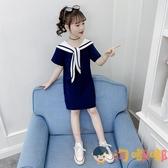 童裝女童連身裙純棉中童海軍公主裙兒童裙子【淘嘟嘟】