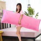 冬季加絨法蘭絨雙人枕套珊瑚絨法萊絨枕芯套加長枕頭套1.2/1.5米 艾尚旗艦店