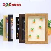 創意手工Diy衍紙立體相框中空7寸干花畫框外加厚蝴蝶黏土標本裝裱