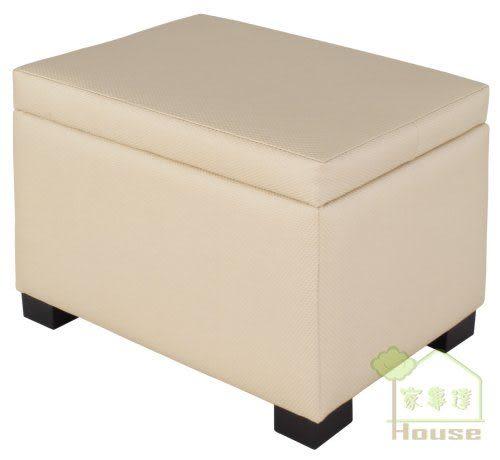 [家事達] 台灣SA- 【LILY】珠光粉掀蓋收納椅(寬61公分) 特價