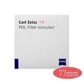 *兆華國際* Carl Zeiss 蔡司 77mm CPL T*鍍膜最高等級偏光鏡