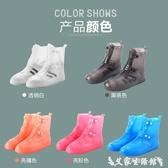 雨鞋套雨鞋套男女鞋套防水雨天防滑加厚耐磨成人下雨高筒戶外防雨雪腳套 艾家