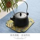 茶几桌布 迷你宮廷刺繡乾泡茶席茶墊茶桌布...