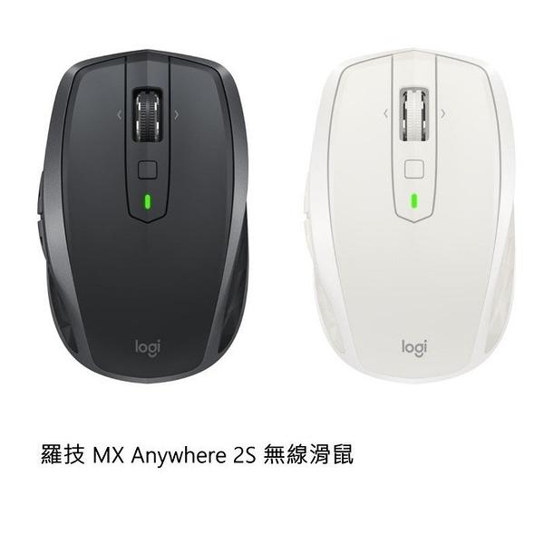 新風尚潮流 【MX-2S】 羅技 MX Anywhere 2S USB 藍牙 雙模式 無線 滑鼠 內建 鋰電池 可充電用