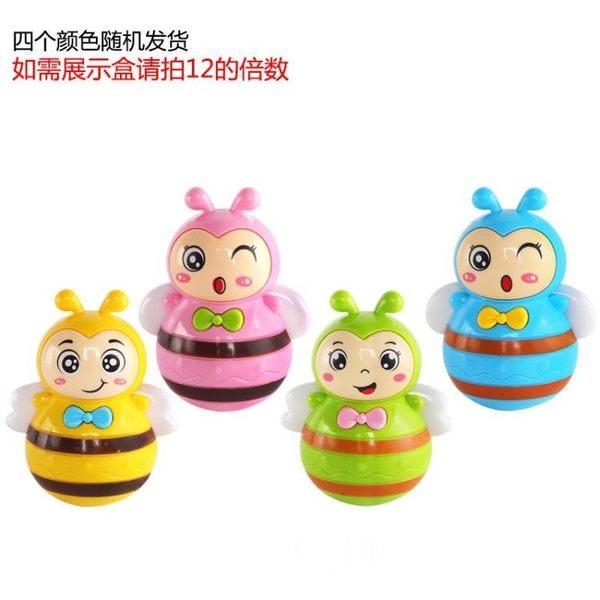 不倒翁玩具寶寶益智玩具嬰兒玩具0-1歲 潮流小鋪