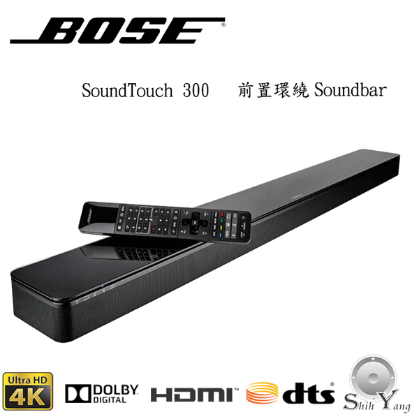 BOSE 美國 bose soundbar 300 無線環繞Soundbar 【貿易商貨+免運】