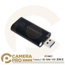 ◎相機專家◎ ATOMOS Connect 4K HDMI-USB 擷取器 HDMI轉USB 電腦轉接頭 直播 公司貨