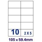 【奇奇文具】裕德Unistar US59105 105×59.4mm 10格 A4 三合一 電腦標籤(1盒100張)