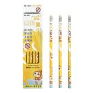橫濱 NL-1011 圓桿環保無鉛鉛筆 HB 獼猴