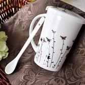 創意家用骨瓷杯子簡約馬克杯陶瓷水杯帶蓋帶勺咖啡杯牛奶杯情侶杯  巴黎街頭