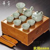 家用收納盒竹制茶盤功夫茶具套裝 客廳泡茶簡約陶瓷喝茶茶壺茶杯igo 衣櫥秘密