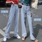 現貨 牛仔寬褲高腰垂感寬管褲女寬鬆夏季薄款破洞直筒小個子泫雅老爹牛仔褲