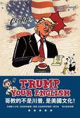 (二手書)Trump Your English 哥教的不是川普,是美國文化!